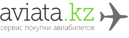 Покупка авиабилетов в Казахстане